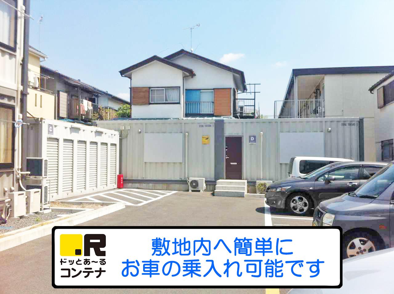 ドッとあ~るコンテナ UTレジデンス港北店外観4
