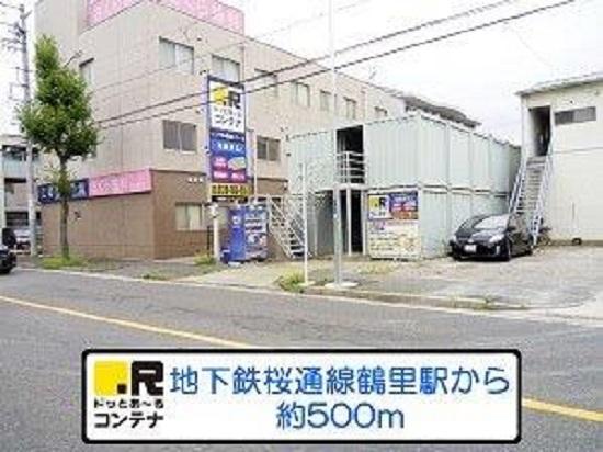 鶴里駅北外観3