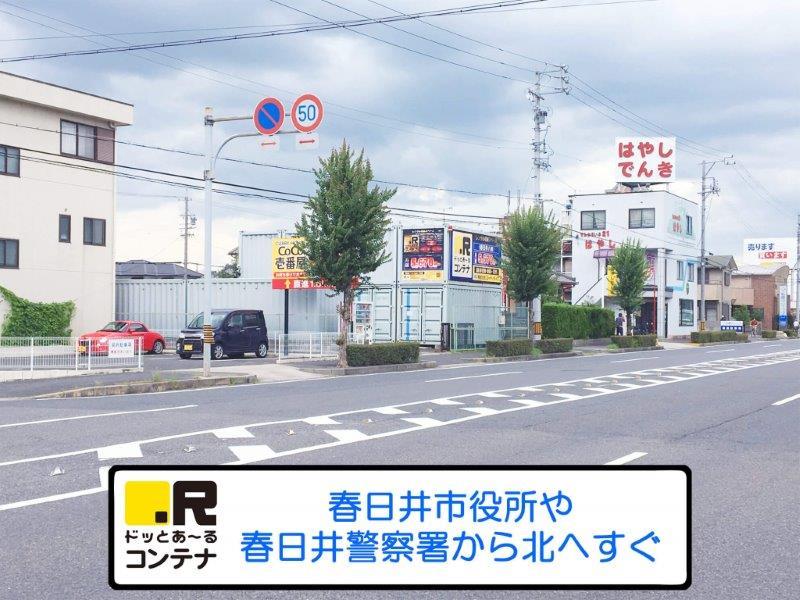 春日井八田外観2