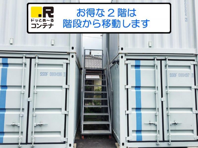 春日井八田外観5