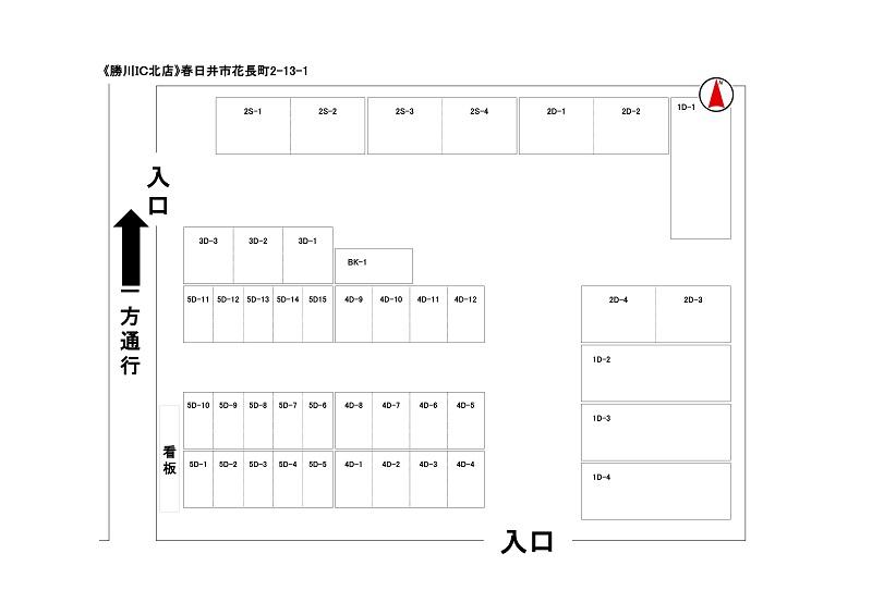 勝川IC北外観11