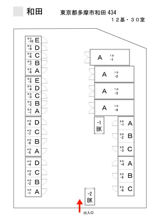 和田外観11