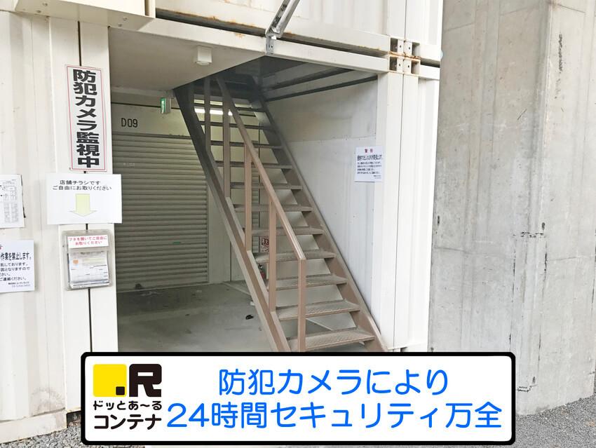 新松戸4丁目外観6