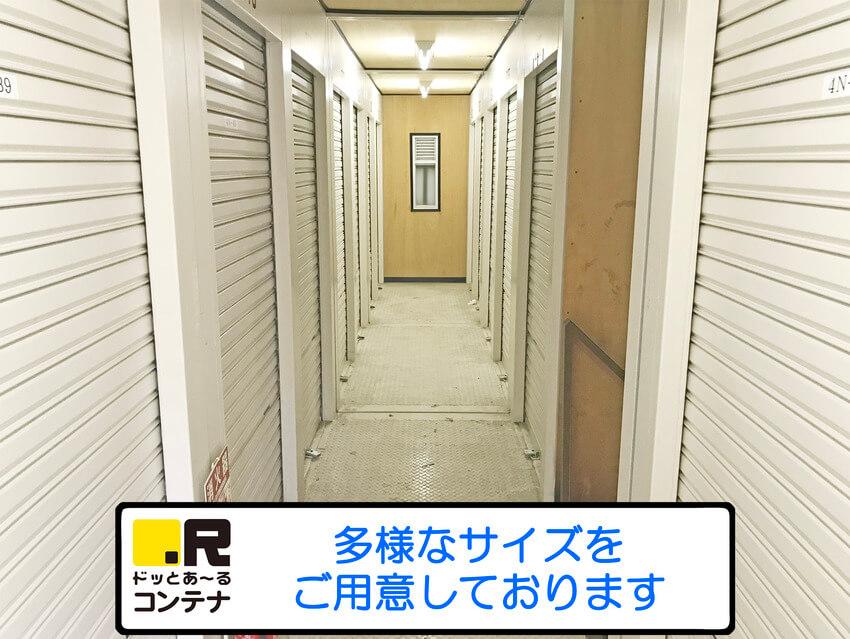 新松戸4丁目外観8