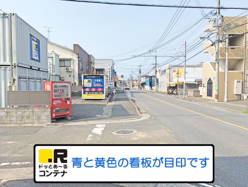 小田部外観2