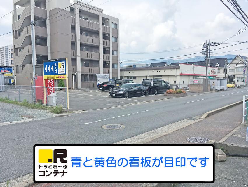 田村外観2