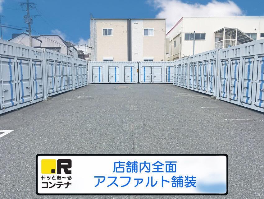井尻3丁目外観3