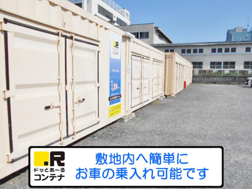 今井2号外観3