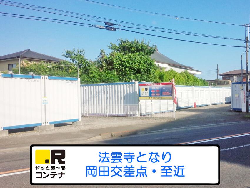 厚木酒井1号外観3