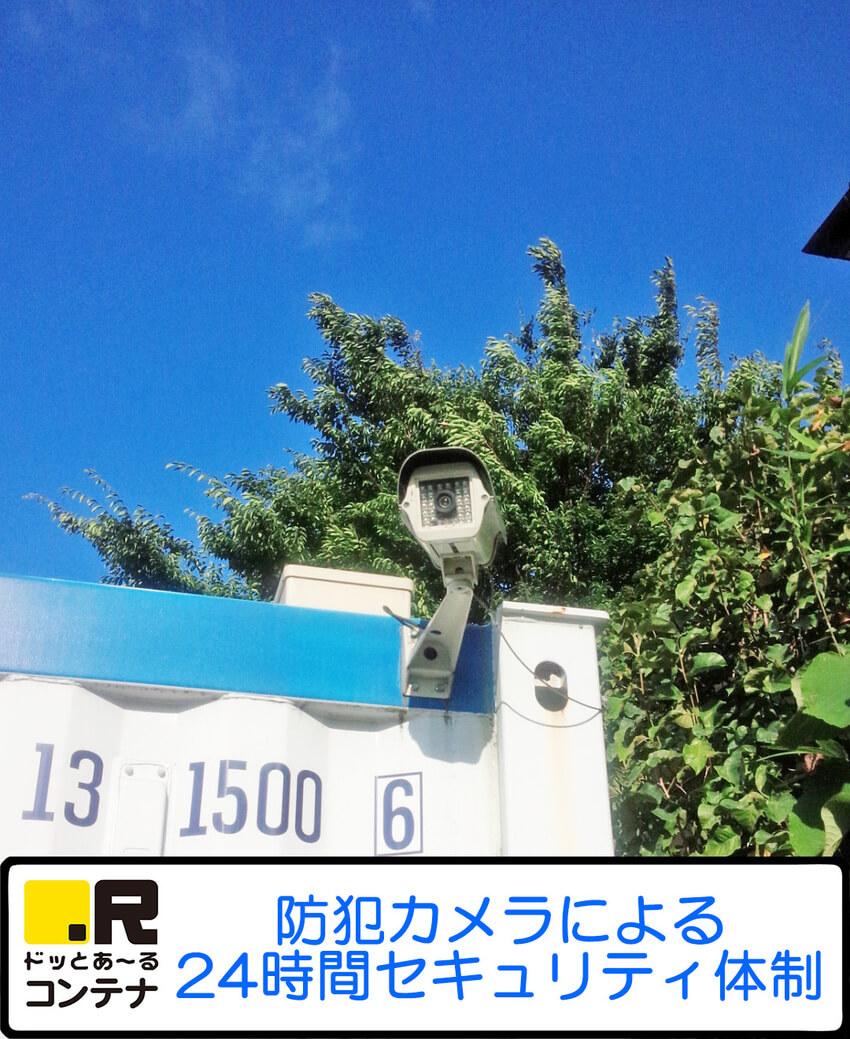 厚木酒井1号外観6