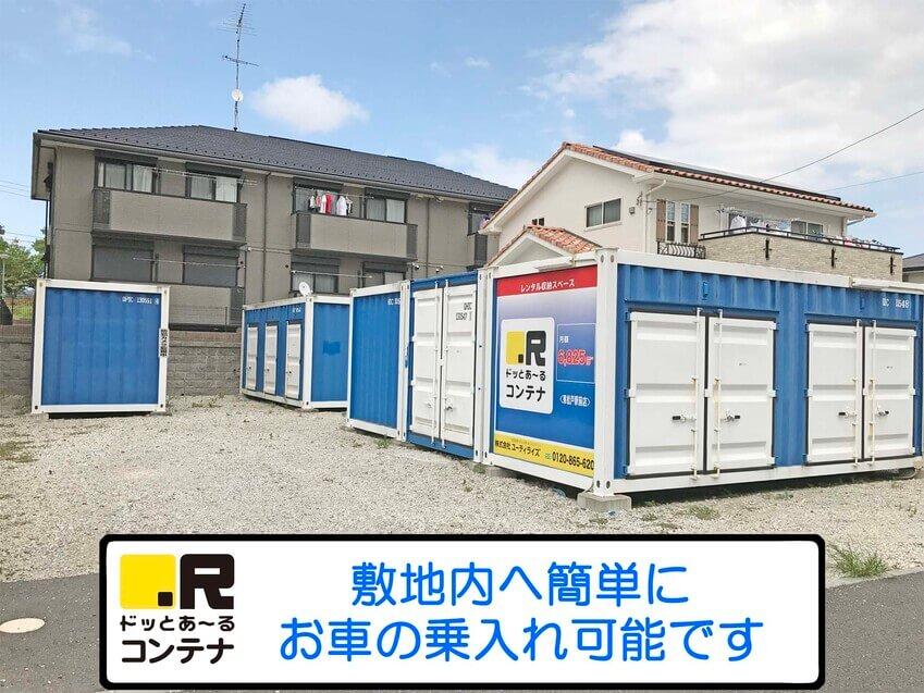 東松戸駅前外観3