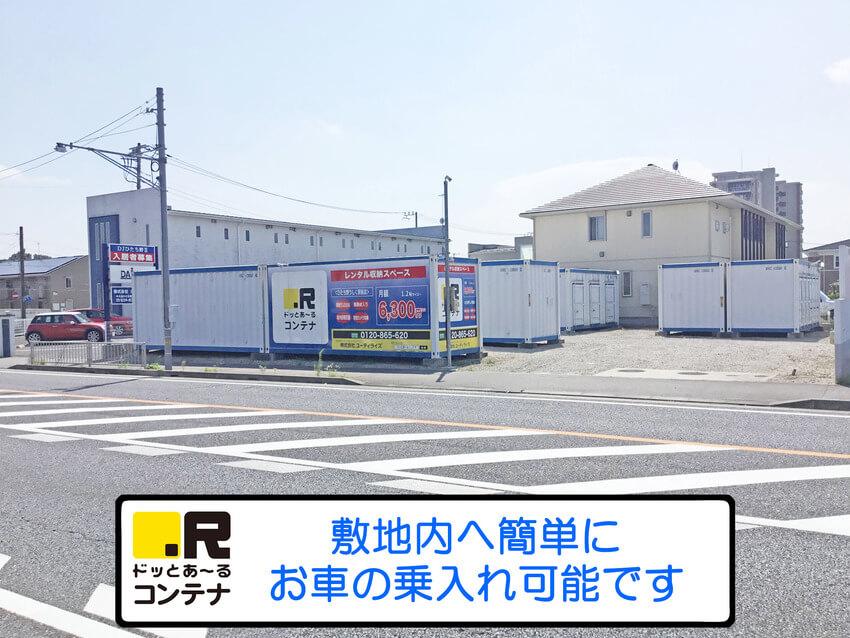 ひたち野うしく駅前外観2