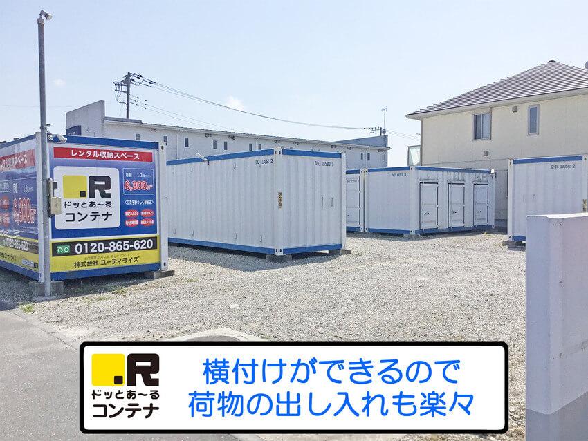 ひたち野うしく駅前外観3