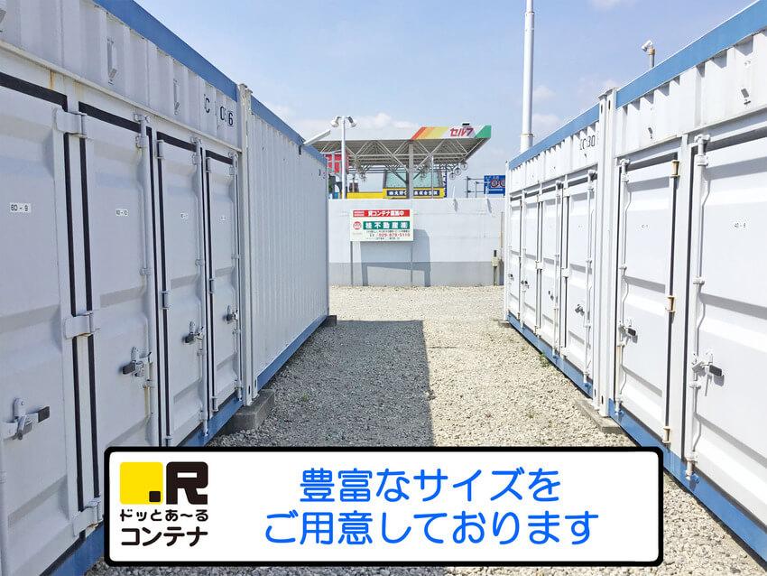 ひたち野うしく駅前外観5