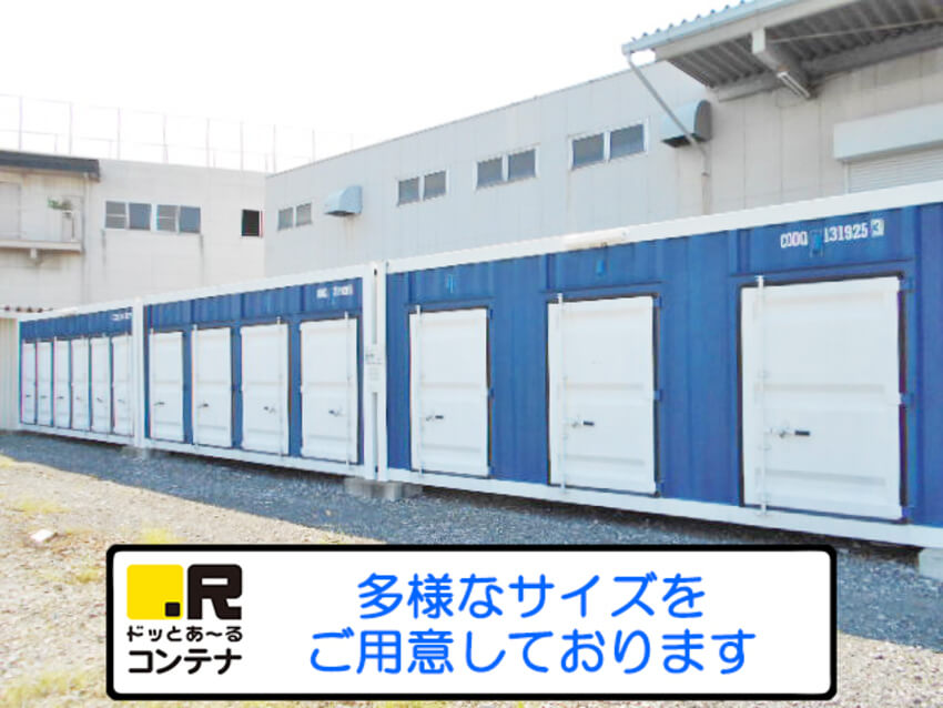 今井3号外観4