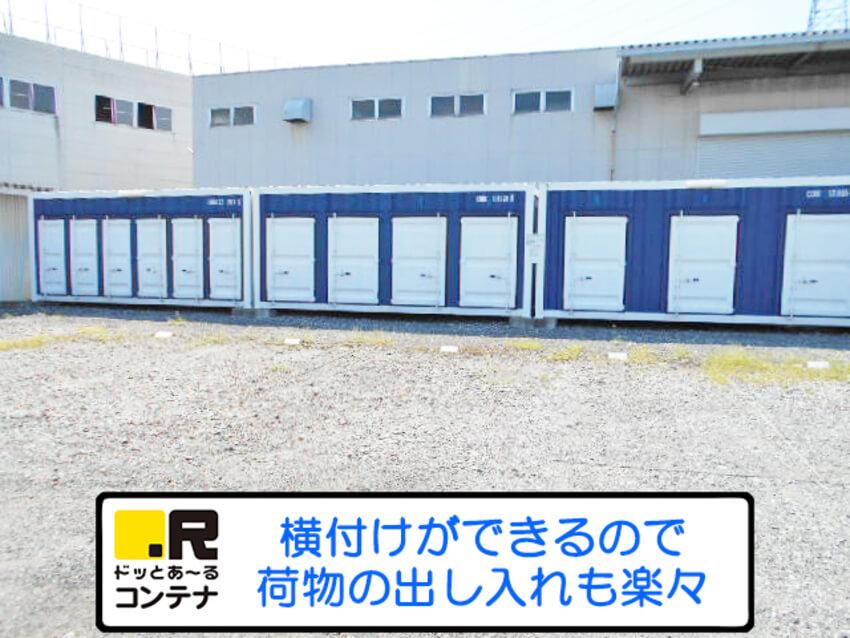 今井3号外観5