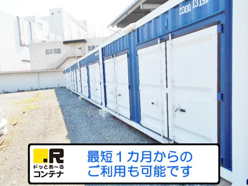 今井3号外観6
