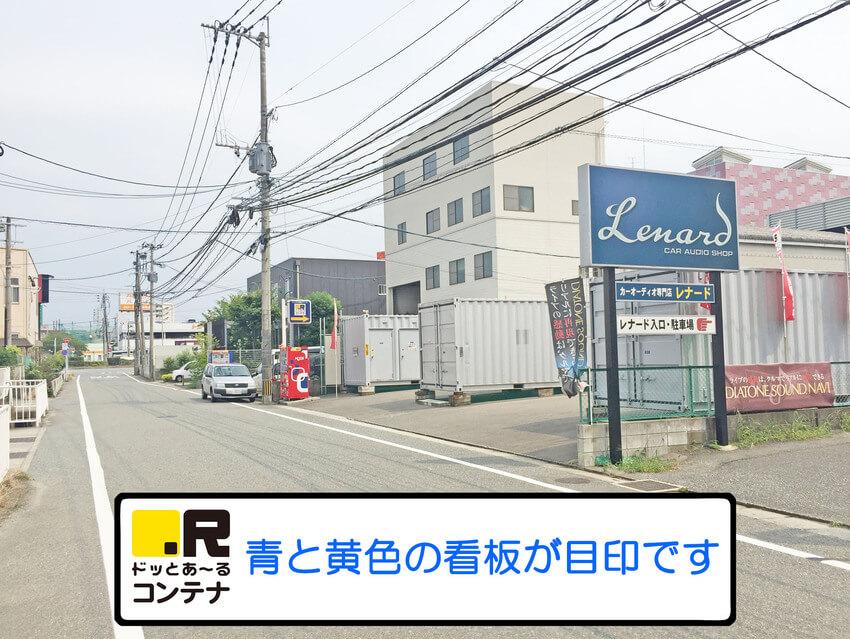 松島3丁目外観2