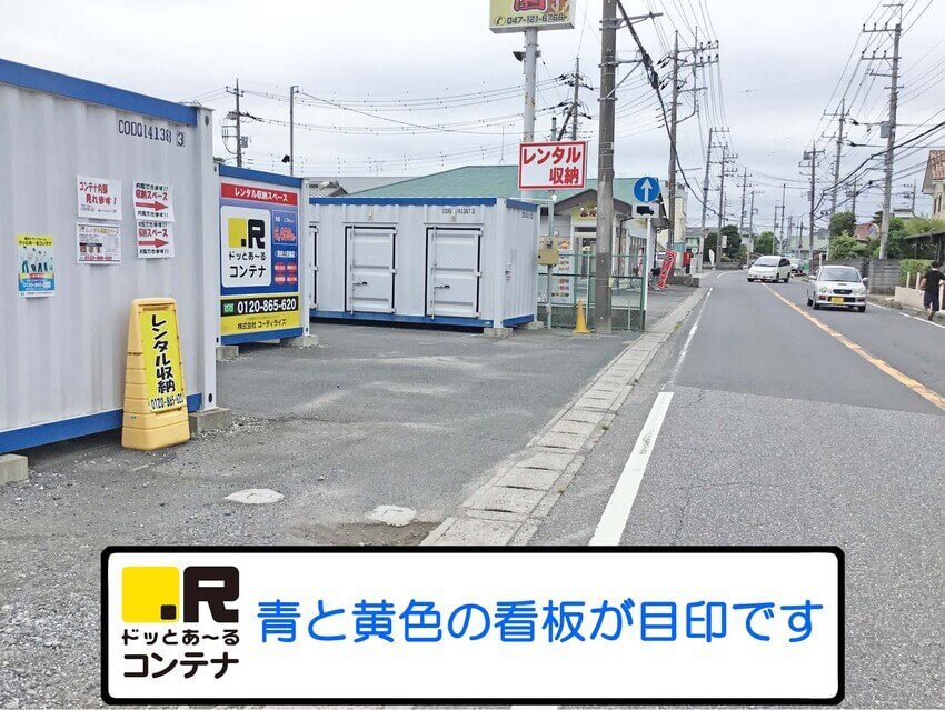 野田上花輪外観4