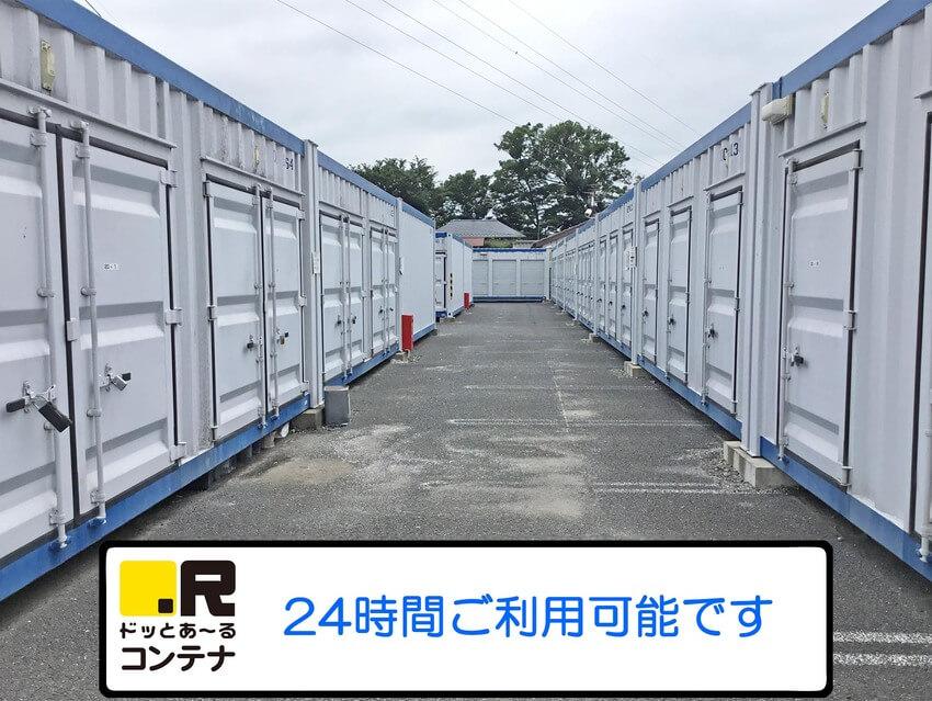 野田上花輪外観5