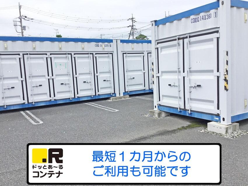 野田上花輪外観6