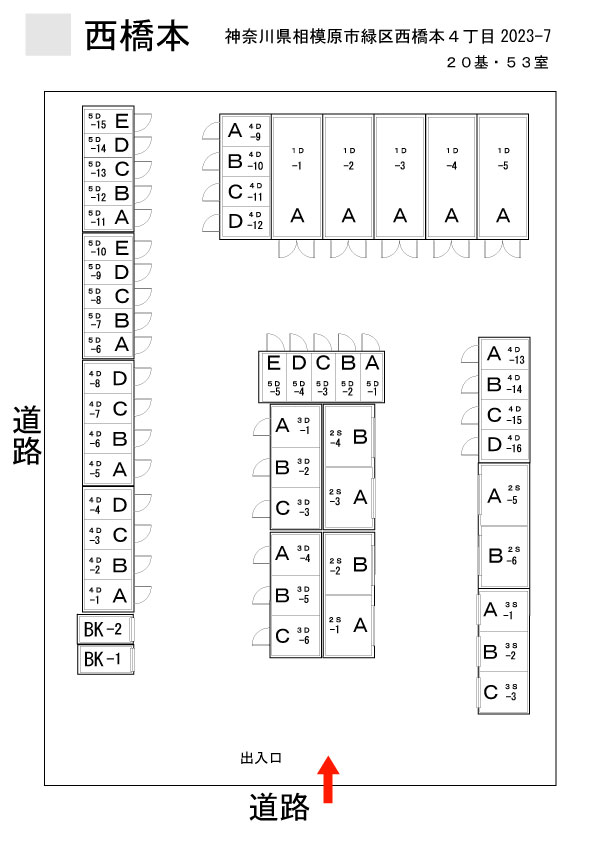 西橋本外観12