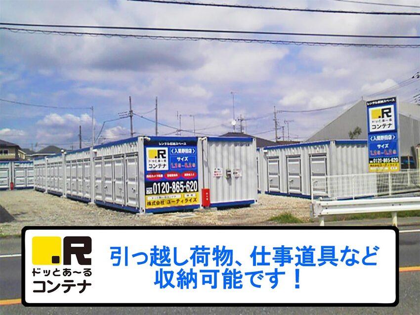 入間野田外観2