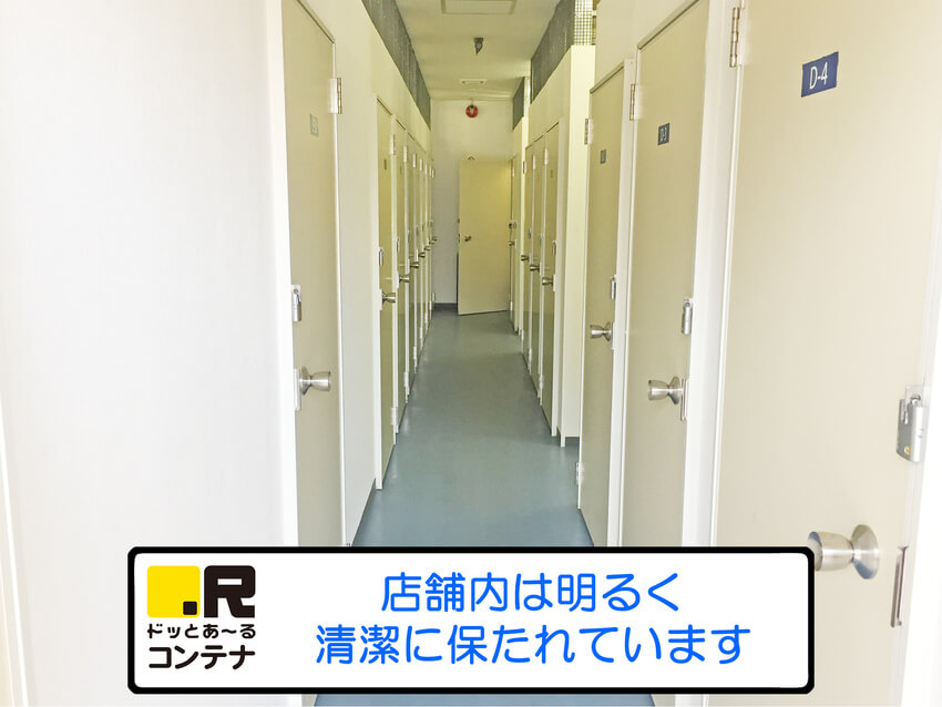 千代5丁目外観4