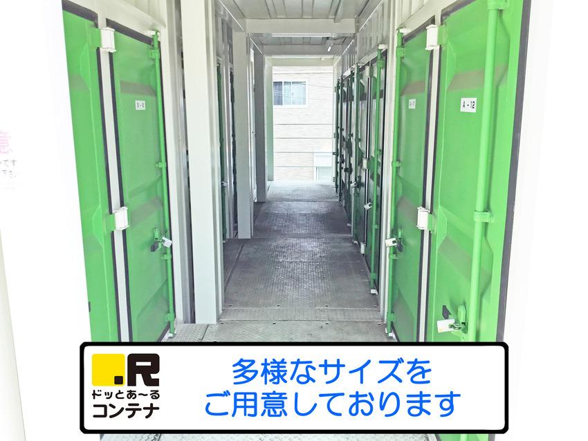 戸塚上矢部町外観4