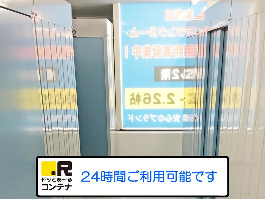清瀬元町外観5