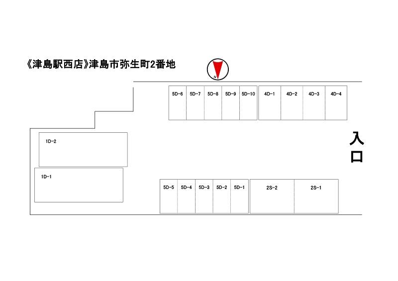津島駅西外観10