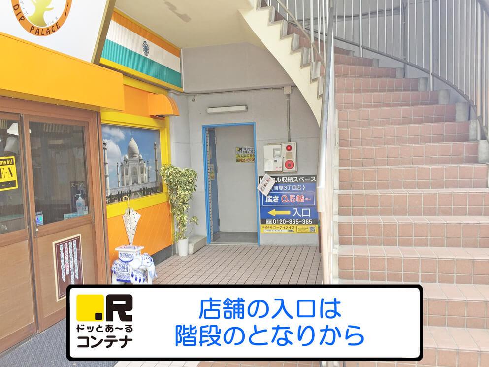 吉塚3丁目外観3