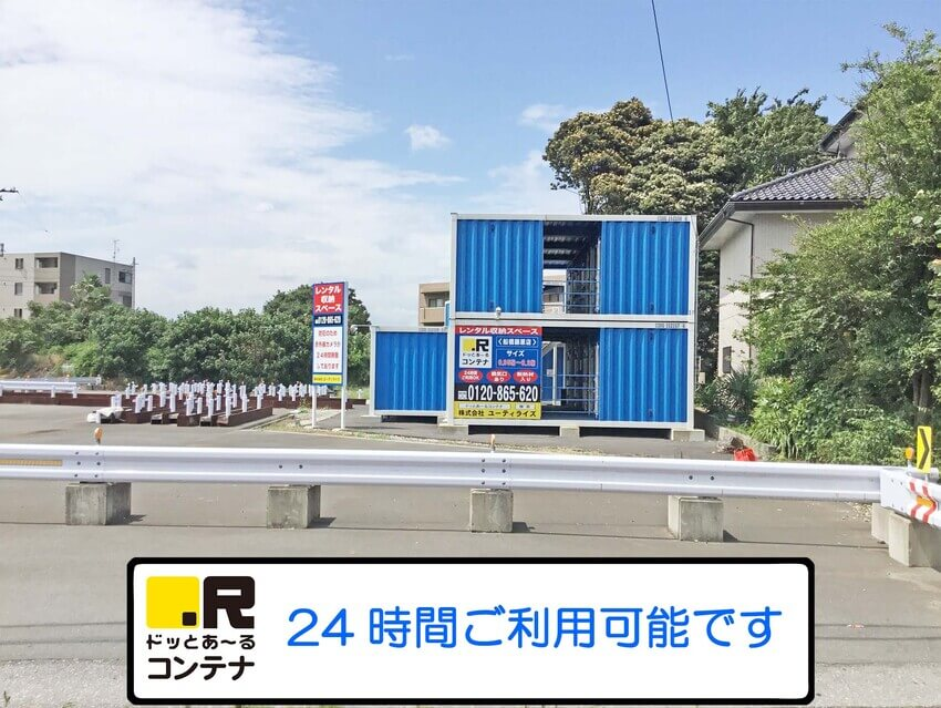 船橋藤原外観4