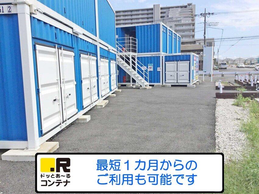 船橋藤原外観5