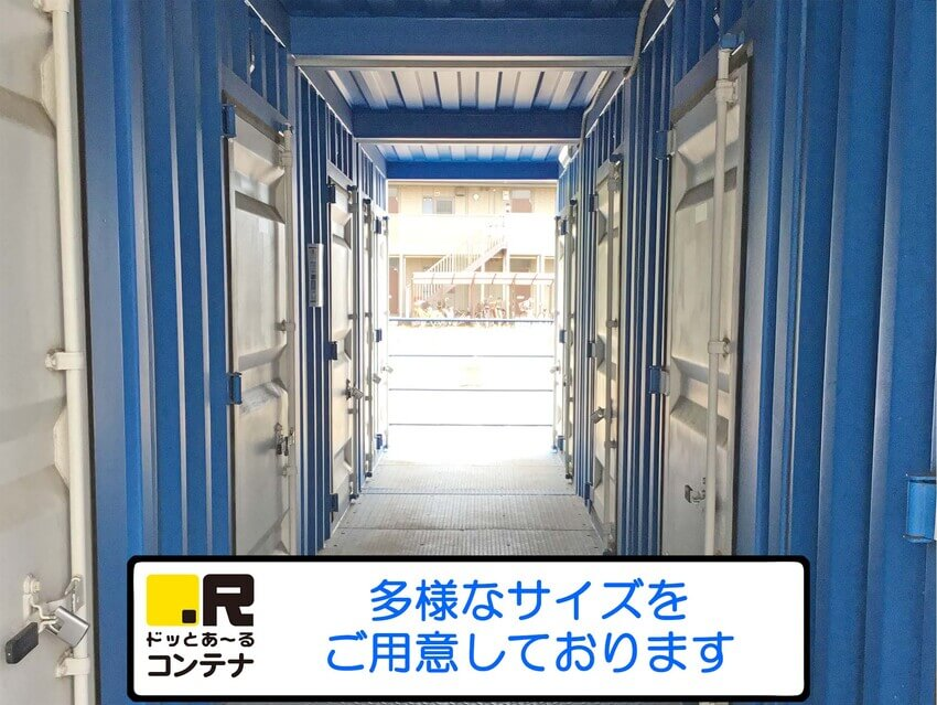 船橋藤原外観7