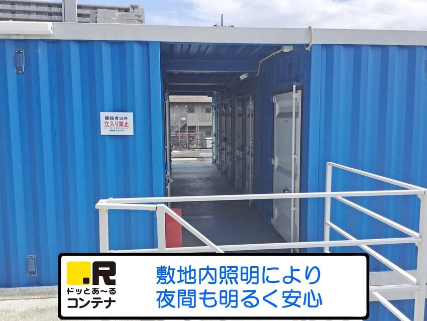 船橋藤原外観8