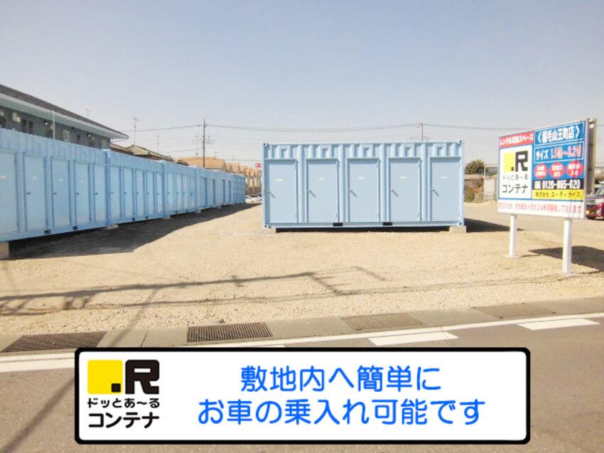 稲毛山王町外観3