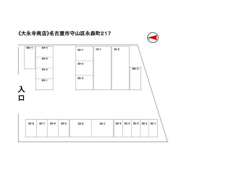 大永寺南外観10
