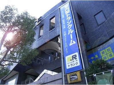 湘南エスパス店