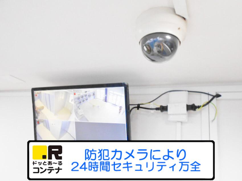太田窪外観9