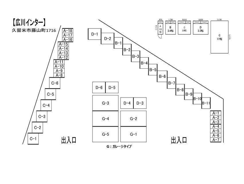 広川インター外観7