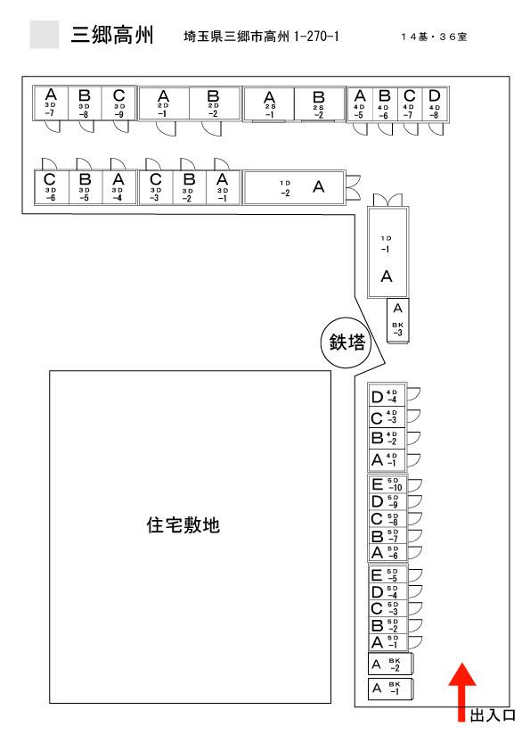 三郷高州外観13