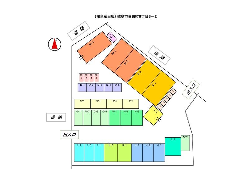 岐阜竜田外観10