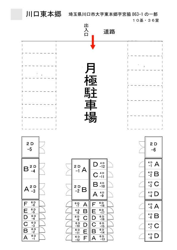 川口東本郷外観9