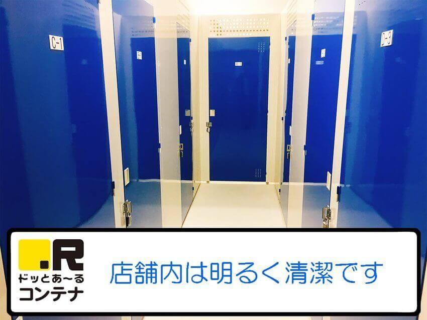 稲毛駅前外観4