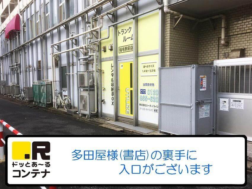 稲毛駅前外観5