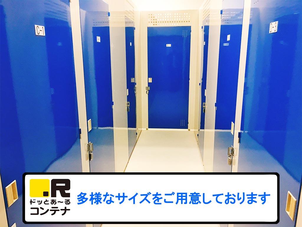 稲毛駅前外観7