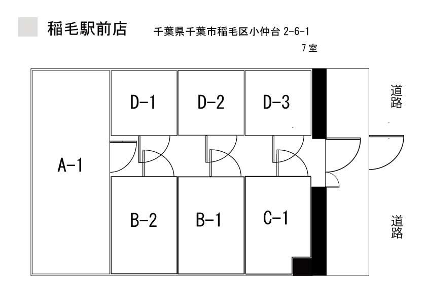 稲毛駅前外観9