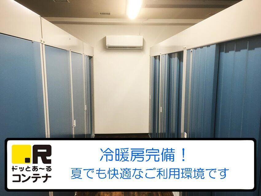 伊勢佐木町外観3