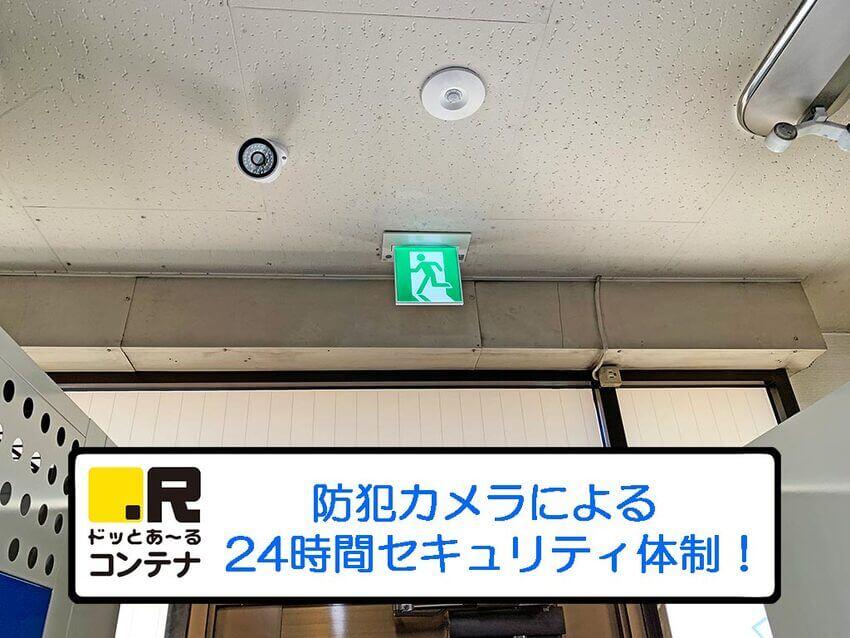 千葉県庁前外観5
